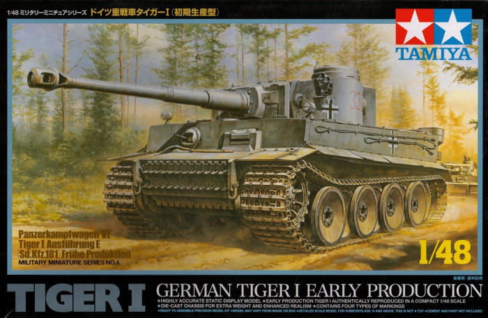 Náhľad produktu - 1:48 Sd.Kfz.181 Tiger I (Early Production)