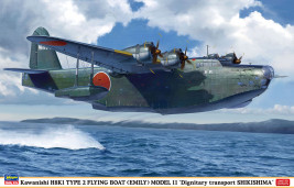 KAWANISHI H8K1 FLYING BOAT EMILY MODEL 11