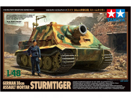 1:48 German Sturmtiger