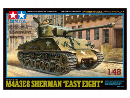 1:48 U.S. Medium Tank M4A3E8 Sherman ″Easy Eight″