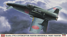 1:48 Kyushu J7W2-S Shindenkai ″Night Fighter″